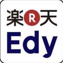 楽天Edy・Amazonギフト券を稼ぐ方法