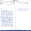Wordで文章が少しだけ2ページ目にはみ出したのを1ページに収める方法