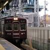 今日の阪急、何系?①141…20200330