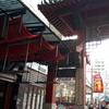 シドニーのチャイナタウンで飲茶のおいしいところ(おススメ・レストラン)点心の意味付き