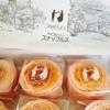 ☆ チーズオムレット ☆