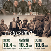 FIDDLER'S GREENとIN EXTREMOの来日公演が10月に決定「JAPAN TOUR 2019」