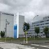 大学巡り File 8 北海道医療大学 札幌あいの里キャンパス