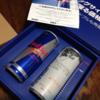 Red Bull ビッグなレッドブル セット が当選