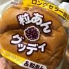 私の大好きな秋田のパン!