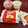 フィリピンのマクドナルドのチキンマクドはなかなかですよ~(*^▽^*)