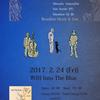 2017.2/24(金)O.T.G.~Colors~#3 町田Into The Blue ライブ 無事終了!