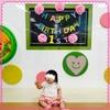☆ 1歳のおたんじょうび会 アカチャンホンポ 《1歳0ヶ月》