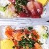 🍣マグロブラザーズの海鮮丼 & シャカポケのアヒステーキ🐟|@ハワイ・ワイキキ🌴