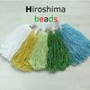 Hiroshimabeads 広島ビーズ 初夏の色 入荷しました