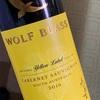 WOLF BLASS(ウルフ・ブラス)飲んでみた^^【赤ワイン】