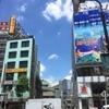 通称廃墟ビルだった高田馬場駅前唐橋ビル、跡形もなく