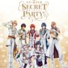 ST☆RISH SECRET TICKET PARTY!〜後の、チケットをシークレットにするな戦争である
