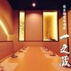 【オススメ5店】岡山市(岡山)にある牛タンが人気のお店