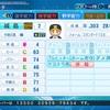 城島健司(2010) 【パワプロ2020 パワナンバー】