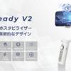 アプリ不要で「顔追跡モード」搭載、スマホ用ジンバルならiSteady V2