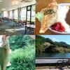 【安濃ダム】レストラン湖水の「ダムカレー」を食べてきた!バス釣りやキャンプで大人気!(津市アウトドア)