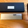 【レビュー】ビジネスシーンで大活躍!ラミー2000の4色ボールペンを購入しました!