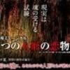 音楽座Rカンパニー「七つの人形の恋物語」@シアターBRAVA!