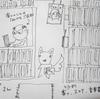 【魅惑のササヤワールド】楽譜・音楽書の専門店@ササヤ書店