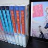 『夢喰い探偵』第3巻(最終巻)