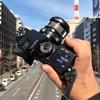 Fujifilm の新カメラ X-H1 を導入しましたよ