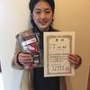 2019年大阪国際招待卓球大会が開幕!