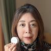 美白をあきらめない!肌の透明感を高めるスキンケアと飲み薬、ミネラルファンデの相乗効果