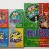 ポケットモンスター 赤・緑・青・ピカチュウ 専用ダウンロードカード特別版 (2016年2月27日(土)発売)