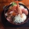 東京から行けるおススメ海鮮丼スポット