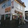 CURRY 'OHANA(カレー オハナ) / 札幌市東区北32条東12丁目