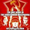 「旧 ソ連の唯一のニュースはプラウダだった。それでも人々は何が真実かは知っていた。それはプラウダの伝えた事の反対であった。」  #野党とマスコミは敵の手先