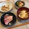 鰤のお刺身、レンコンと鶏肉のきんぴら、キャベツと揚げのお味噌汁、(おとな)あん肝