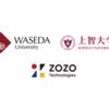 ZOZOテクノロジーズ、早稲田大学、上智大学が 機械学習 実応用分野での共同研究を開始 ~ビジネスへの実応用を見据えたAI技術研究によりサービス品質向上を目指す~