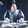 """""""ひょうきん""""に命がけ~戦国武将・古田織部 美の革命~"""