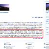 「伊勢春慶」がメインページに掲載された