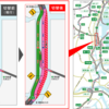 首都高 羽田線(下り)東品川付近を更新線に切り替え
