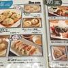 【SDJ】鼎's by JINDINROU 仙台パルコ2店 じんでぃんろうの軽めライン【小籠包らぶ】
