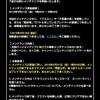 level.1223【雑談】青い月の当たらない新生転生予想とあれこれ