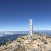 【白山登山⑤】頂上からの眺めは、青空が広がり最高の景色でした(*'▽')