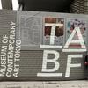 TOKYO ART BOOK FAIR(東京アートブックフェア)とトゥクトゥク
