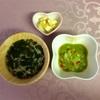 お野菜からの離乳食  [146日目  空芯菜とヒジキのあわ麺]