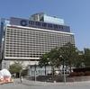 シェラトン香港ホテル&タワーズ 【施設編】レポート