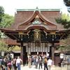 #3 最先端から古き良き日本へ 京都府京都市