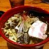 【今週のラーメン389】 初代けいすけ 品達店 (東京・品川) ブラックカリー麺+温玉