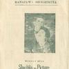 石川 金沢 / 金沢松竹座 / 1923年春頃