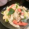 【1食38円】大葉キャベツ大根塩昆布もみサラダの自炊レシピ