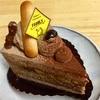 ファミリーのケーキ