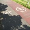 サイクリングロードのルールについて