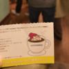 Think DESIGN #1 【リニューアルの話】に行ってきたよ!